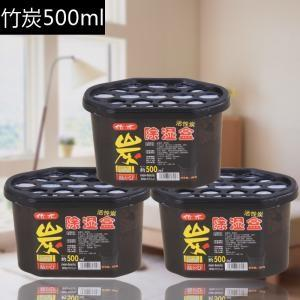 YouMu~Dehumidification Moistureproof Desiccant (500ml)