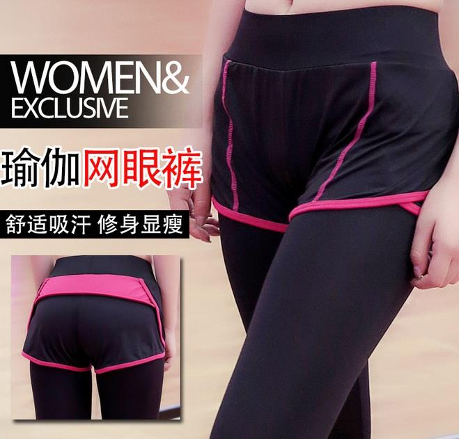 YP5 Sport Pants with Elastic Legging 2 in 1/ Fast Dry Gym