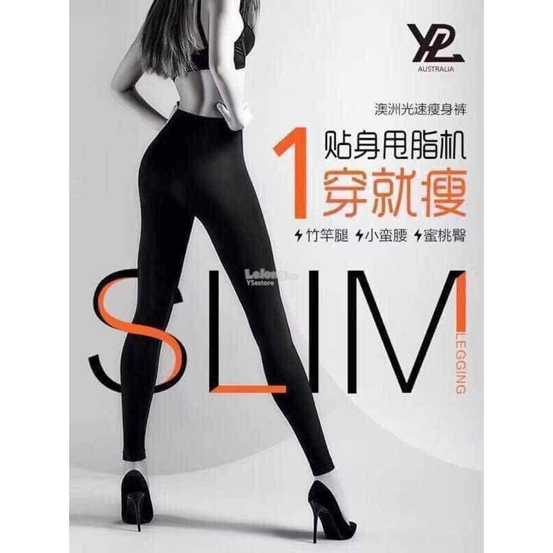 Clothing, Shoes & Accessories New Ypl Slim Legging Black Free Size Ii Generation Upgrade Edition New Varieties Are Introduced One After Another Cheap!!!!!