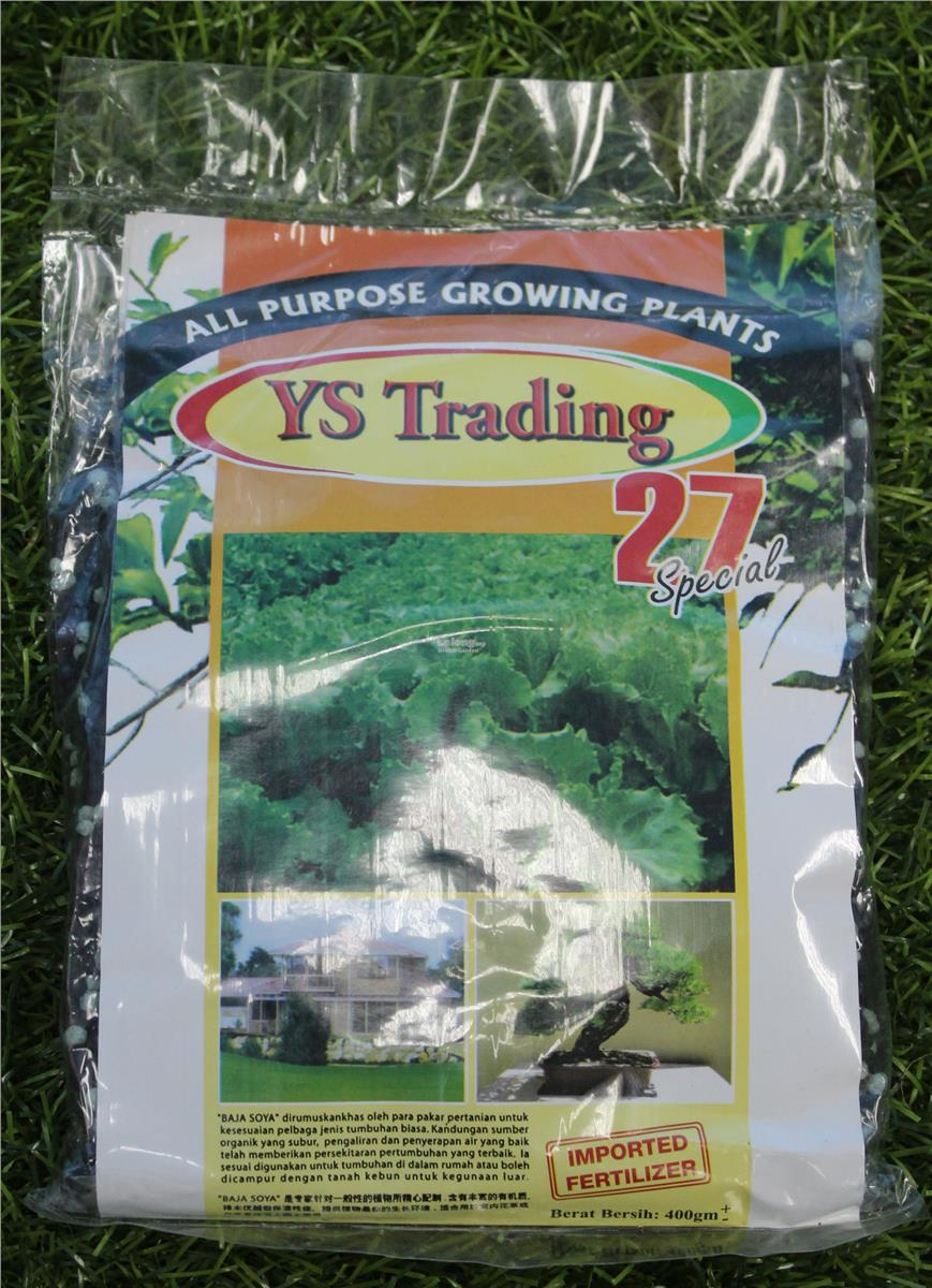 YS 27 Fertilizer For all Plants 2KG