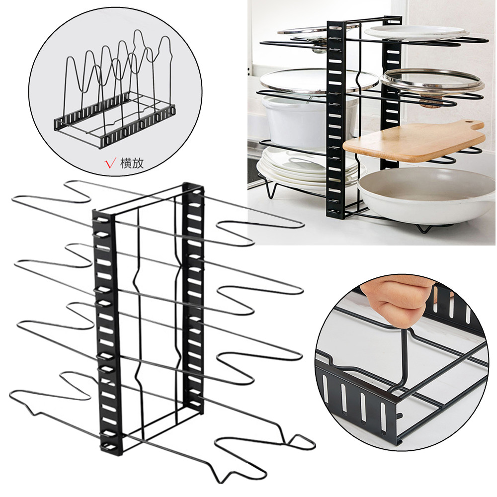 YSHolding Eight Layer Kitchen Pan Rack
