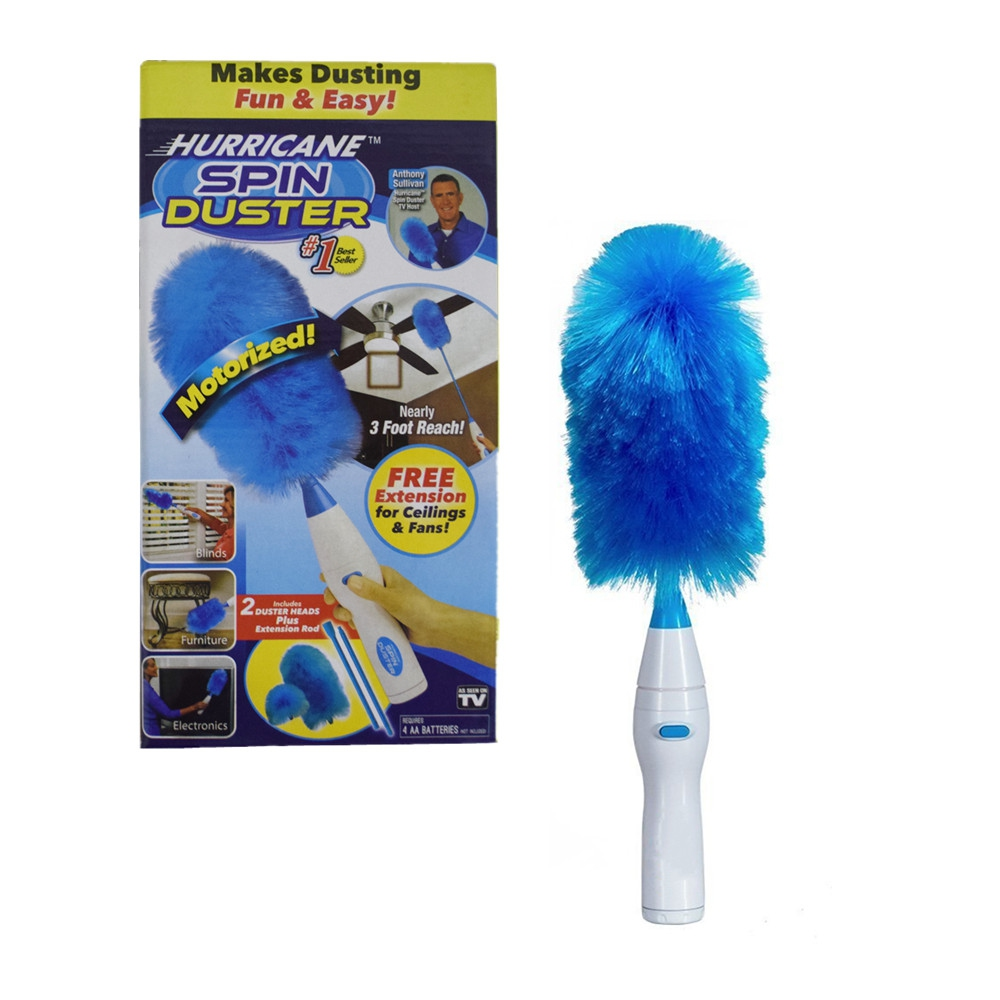 YSHoldings  Hurricane Electric Spin Duster