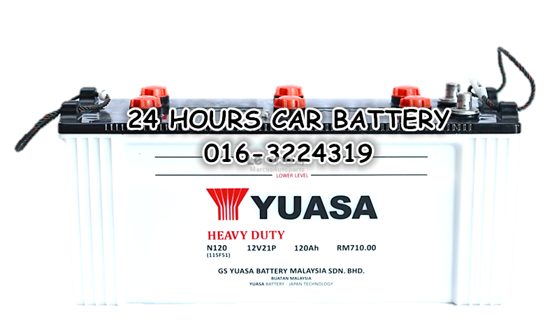 YUASA CONVENTIONAL N120 115F51 AUTOMOTIVE CAR BATTERY