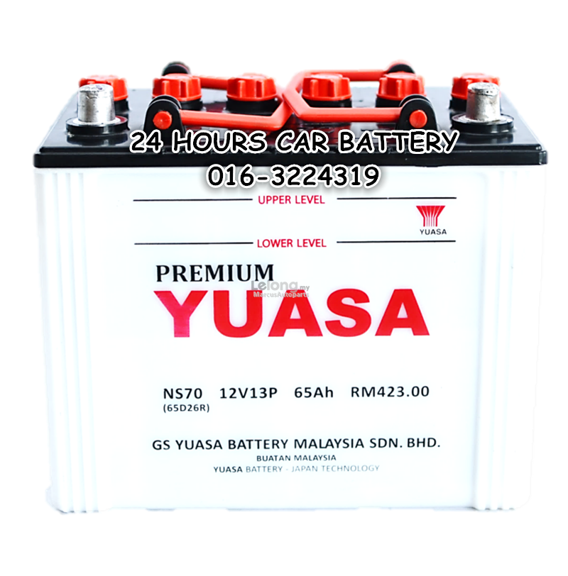 YUASA CONVENTIONAL NS70 65D26R AUTOMOTIVE CAR BATTERY