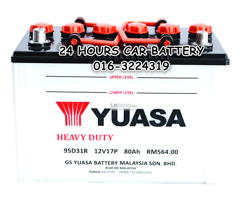YUASA CONVENTIONAL NX120-7 95D31R AUTOMOTIVE CAR BATTERY