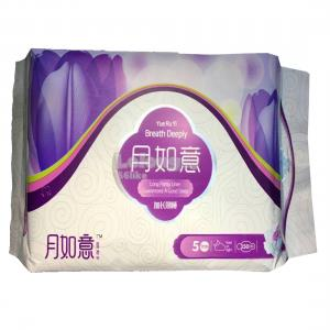 YUE RU YI SANITARY NAPKIN BREATH DEEPLY SERIES
