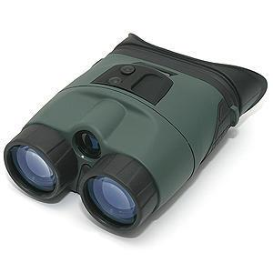 Yukon High Power 3x42mm Night Vision Binocular (WP-IR342).