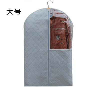 YUNAI~Breathable Bamboo Charcoal Dust Covers (Big) 11279