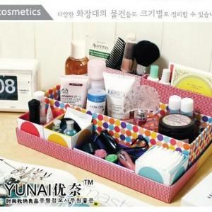 Yunai DIY Romantic Seven Grid Storage Box