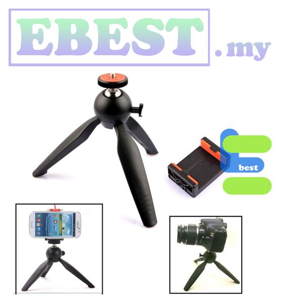 Yunteng YT-228 DSLR Camera Mobile Phone Holder Mini Tripod Stand