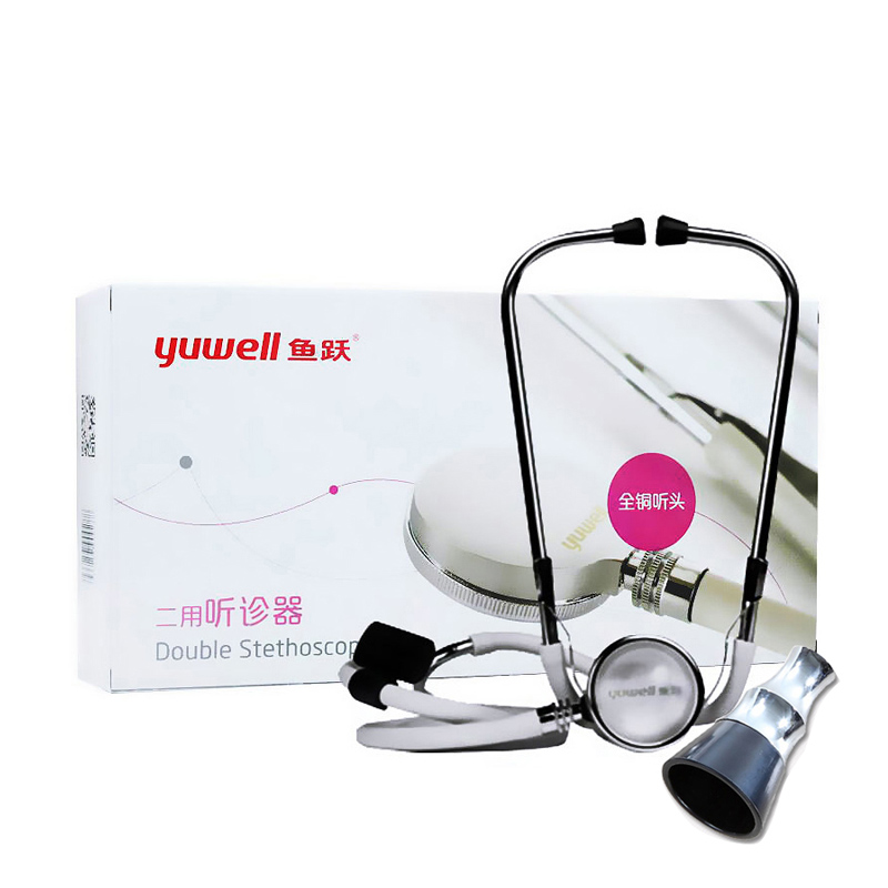 Yuwell Multifunctional Two Head Double Dual Head Medical Stethoscope