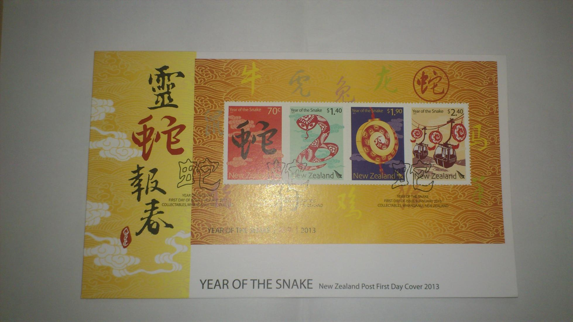 New Zealand Lunar New Year of Snake MS FDC