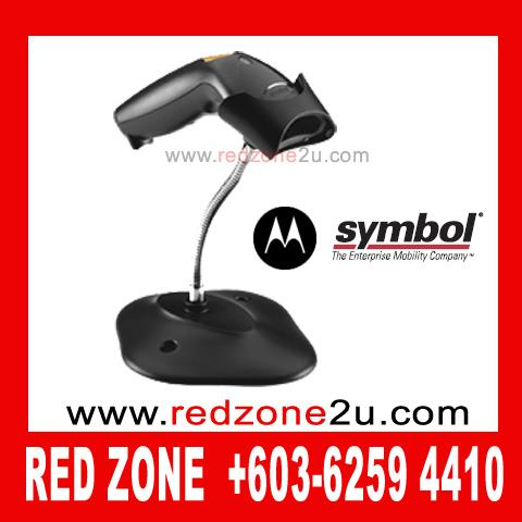 Symbol Barcode Scanner Price Harga In Malaysia