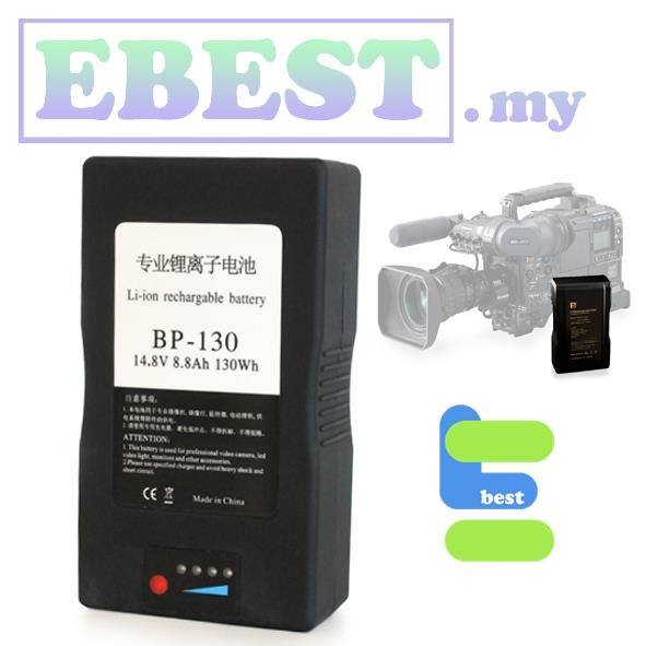 ZF BP-130 V-mount Li-ion Rechargeable Battery with AC-Charger