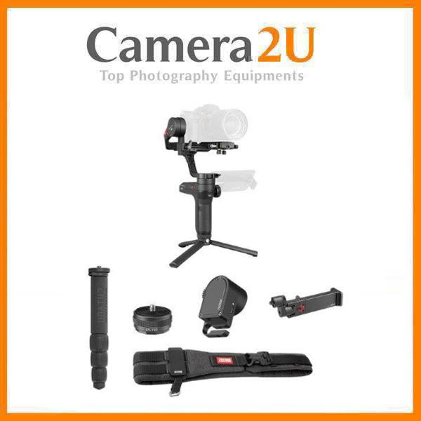 Zhiyun WEEBILL LAB Creator Package Handheld Stabilizer Gimbal