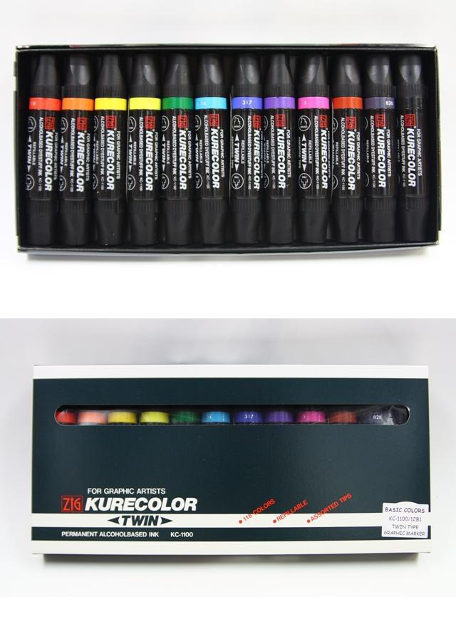 Warm Gray 04 Pack of 3 Zig Kurecolor Twin Graphic Marker