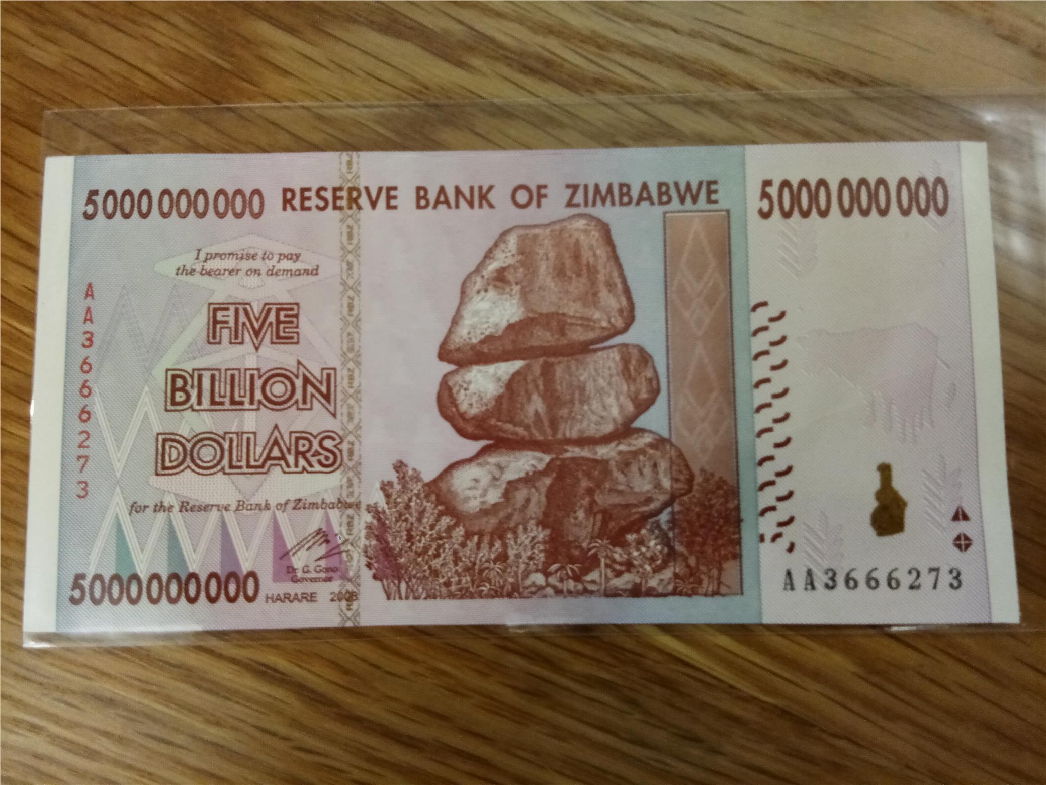 Zimbabwe 2008 5000000000 5 Billion Dollars Unc