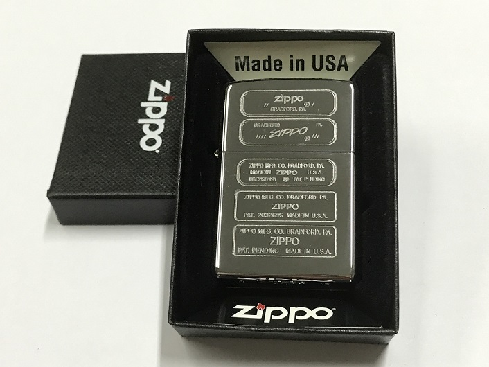 Zippo Lighter with Stamped (28381)