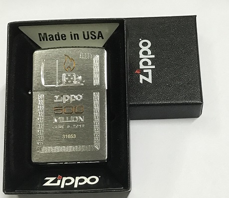 Zippo Pocket Lighter 500 Million