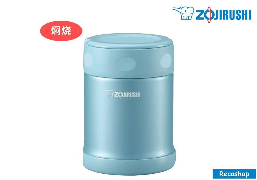 ZOJIRUSHI S/S FOOD JAR 0.35L -A.BLUE