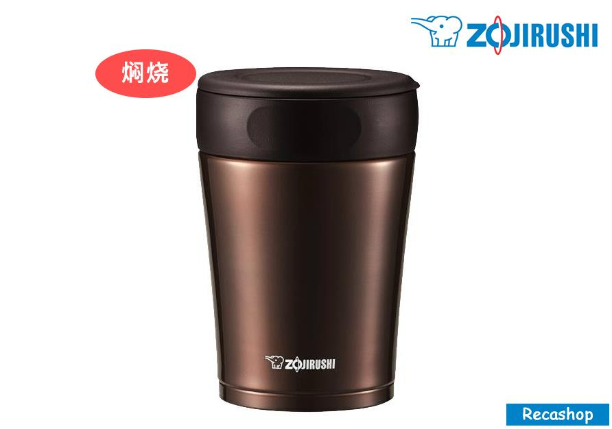 ZOJIRUSHI S/S FOOD JAR 0.36L-NUT BROWN