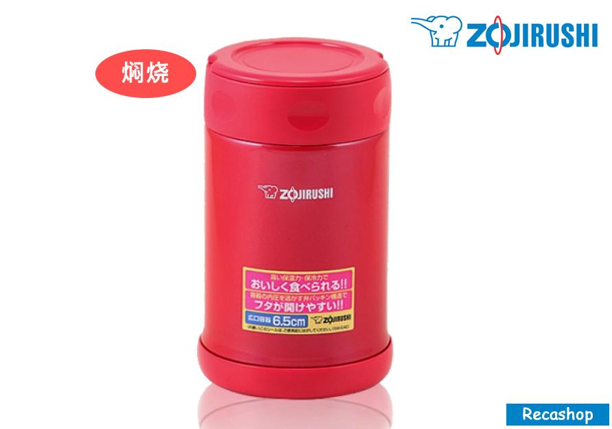 ZOJIRUSHI S/S FOOD JAR 0.5L-CANDY PINK