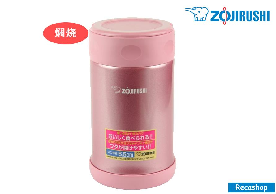ZOJIRUSHI S/S FOOD JAR 0.5L-SHINNY PINK