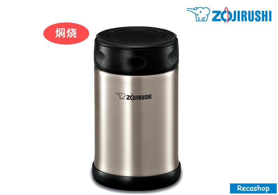 ZOJIRUSHI S/S FOOD JAR 0.75L-STAINLESS