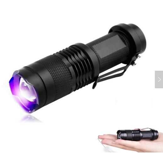 Zoomable UV 365nm UV LED Torch Light For Detect Fluorescent Substances