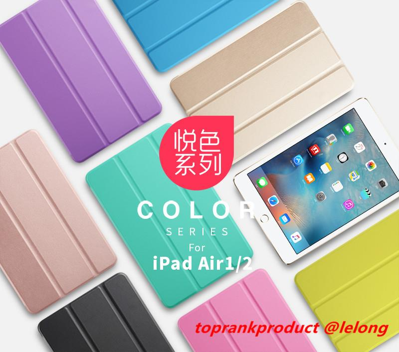 Zoyu Apple iPad Air 1 2  3 4 Flip Smart Case Cover Casing + Free SP