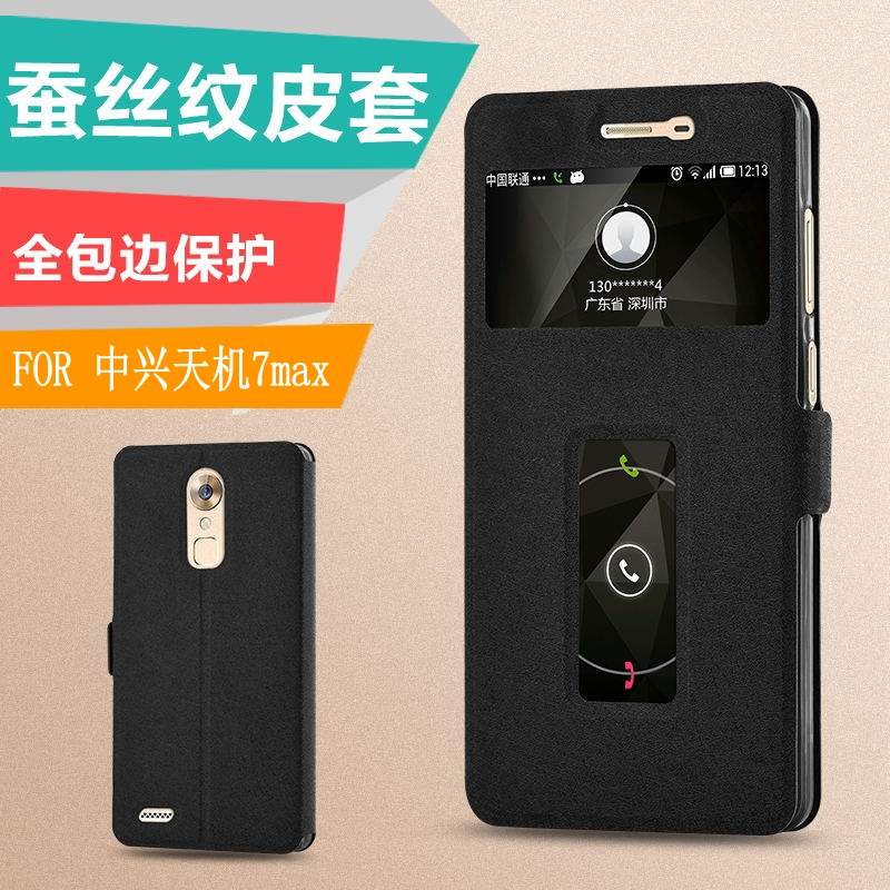 ZTE 7max c2017 flip Case Cover Casing + Free SP