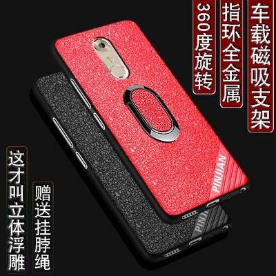 ZTE Axon 7s A2018 Magnet Car Stand Soft Case Casing Cover