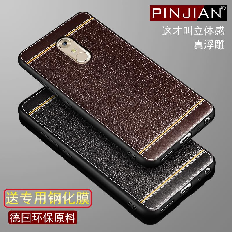 ZTE Axon 7s leather like lychee skin case casing cover +tempered glass