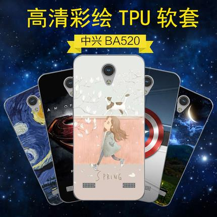 ZTE Blade A520 Cartoon Cute Girl Boy Case Casing Cover + ring stand