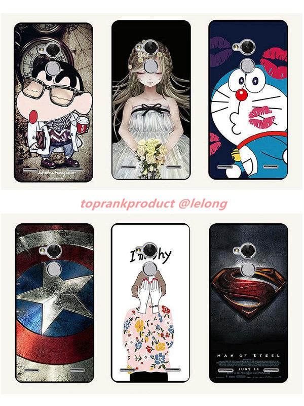 ZTE Blade V7 Lite Soft Cartoon Silicone TPU Back Case Cover Casing