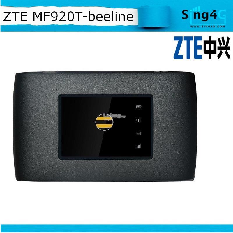 (USED) ZTE MF920 MF920T-Beeline 4G 150Mbps MIFI Portable Hotspot