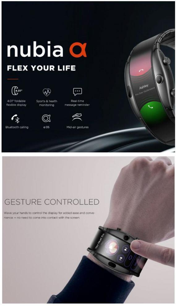 ZTE Nubia Alpha 4G Smart Android Watch Phone (WP-ALPHA).