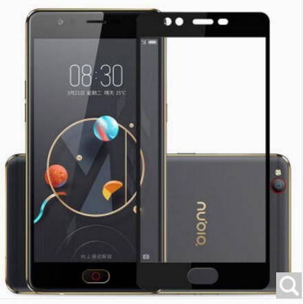 ZTE nubia M2 lite tempered glass film screen protector high quality