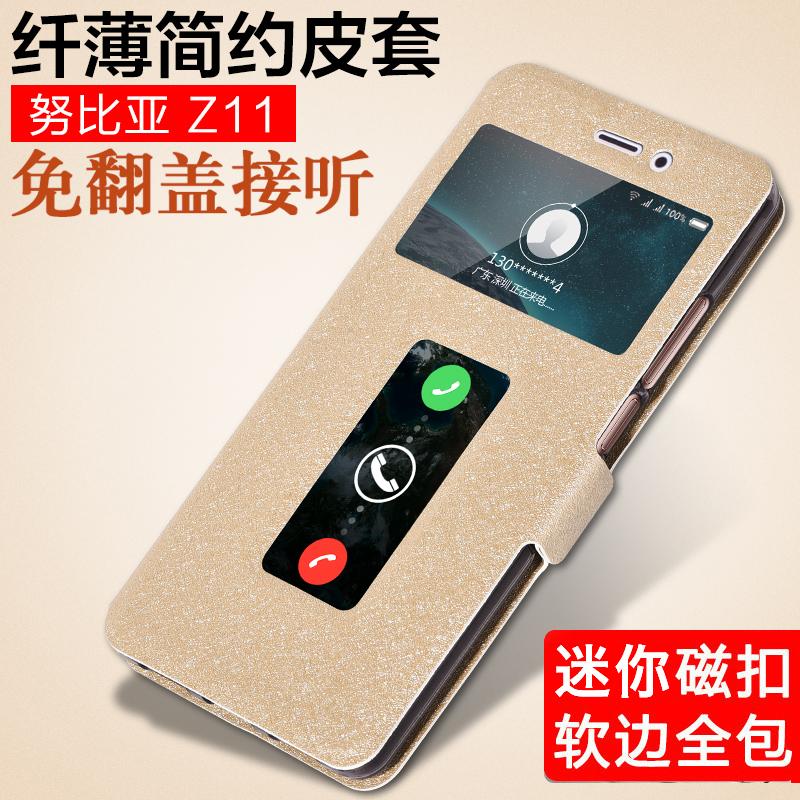 hot sale online 873b5 7958d ZTE Nubia Z11 NX531J Z11 flip Case Cover Casing + Free SP