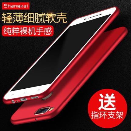 ZTE nubia Z17 anti drop silicon protective case cover men women