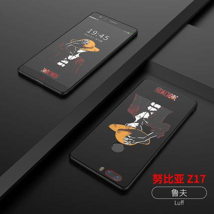 competitive price 82d47 60843 ZTE nubia Z17/ Z17 mini one piece luffy cute protective case cover