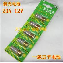 1 pc 5 pieces A23 23A MN21 RV08 L1028 ALKALINE 12V Battery for CAR