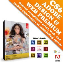 Adobe Creative Suite 6 Design & Web Premium Full Pack (Retail)