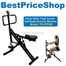 Hydraulic Power Horse Rider Total Crunch 6 packs Abs Riding Workout