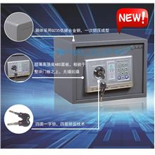 New Home / Hotel Use Digital Safety Deposit Box wall safe vault