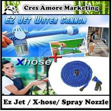 Free Gift + EZ Jet Water Cannon/4 size Expandable X Hose /Spray Nozzle