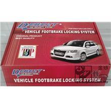 Vehicle foot brake lock