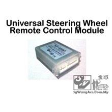 Universal Car Steering Wheel Control Remote Module
