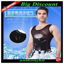 Men Body Sculpting Compression Girdle Vest