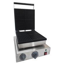 Fresco Square Waffle Machine FR-2206